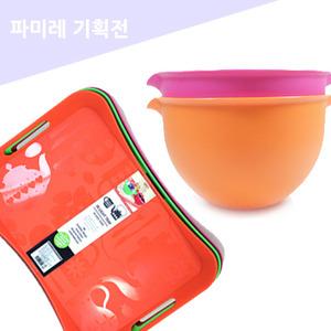 JN트레이쟁반+원형채반made in korea