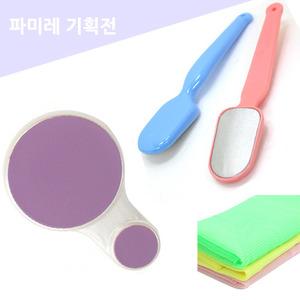 모발야슬이 + 야슬이발밀이 + 원타올Cmade in japan