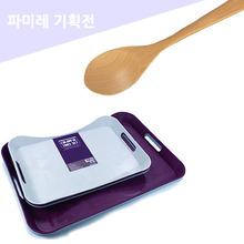 컬러풀트레이쟁반세트소 : 21 x 33.2 x 3.5cm대 : 27.8 x 43 x 38cmmade in korea