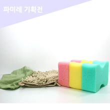 세차용품세트made in korea / china